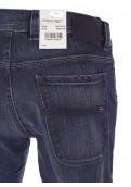 Pionier pásnké kalhoty (1)