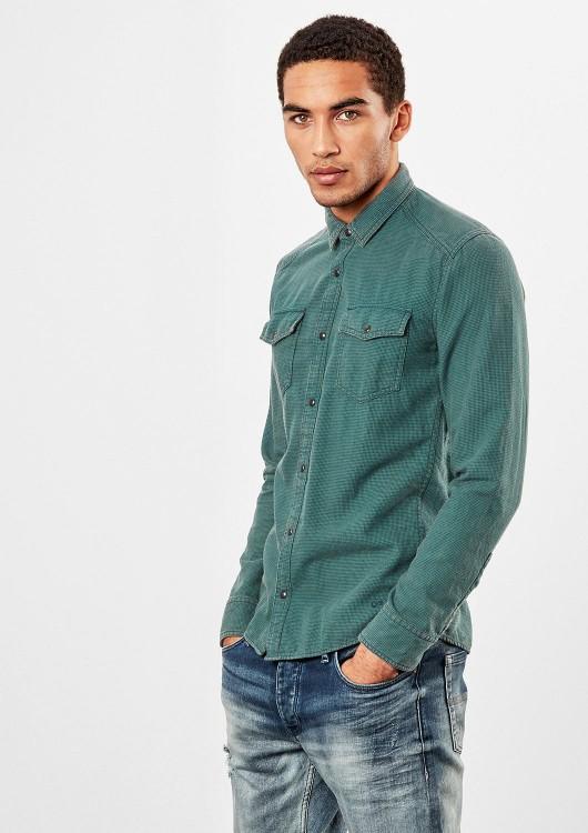 s.OliverQ/S pánská košile