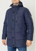 Pierre Cardin pánská péřová bunda