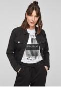s.Olivere Q/S dámská džínová bunda