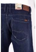 Mustang pánské jeans Hudson (1)