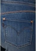 Levi´s® dámské šortky (2)