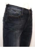 Mavi dámské jeansy (2)