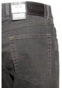 Bugatti pánské kalhoty  (1)