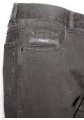 Bugatti pánské kalhoty  (2)